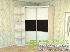 Черно-белый радиусный шкаф-купе